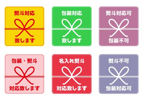 Yuto icon set