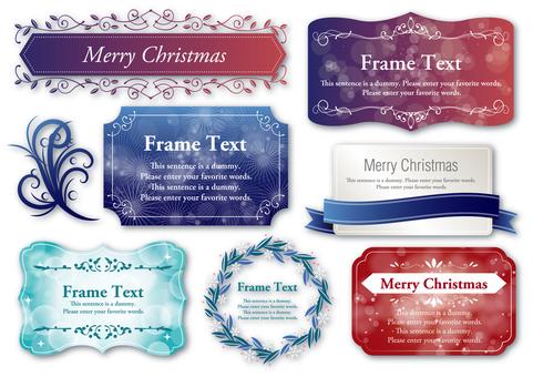 Set material 011 Christmas frame