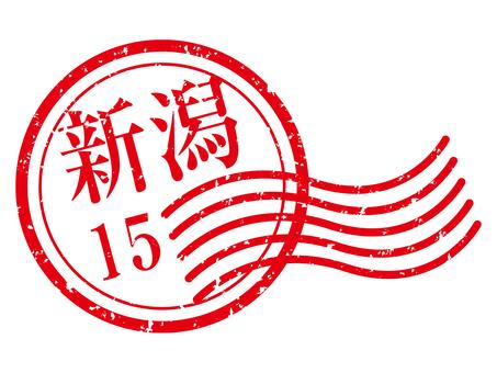 Niigata stamp
