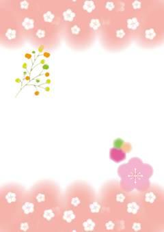 Peach blossom background series
