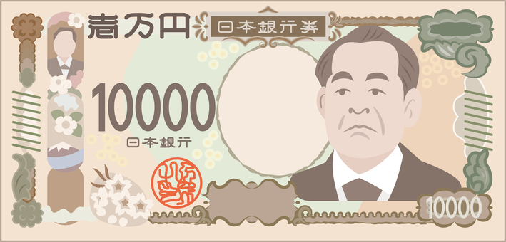 New Banknote New 10,000 Yen Bill New Bill Bill Money