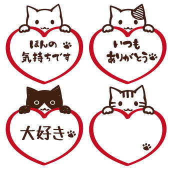A set of hearts with one word of a cat