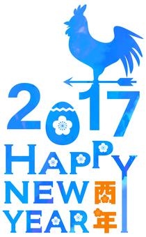 2017 chicken - blue