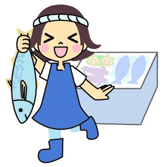 Cute fish store