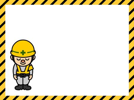 Marco de personas en construcción