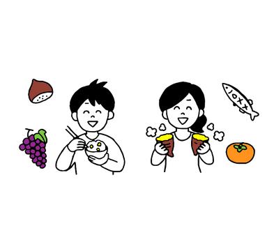 Autumn of appetite (simple)