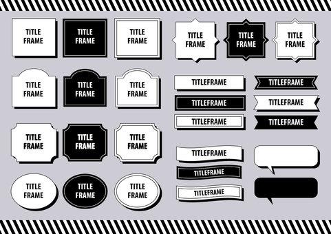 Monochrome frame