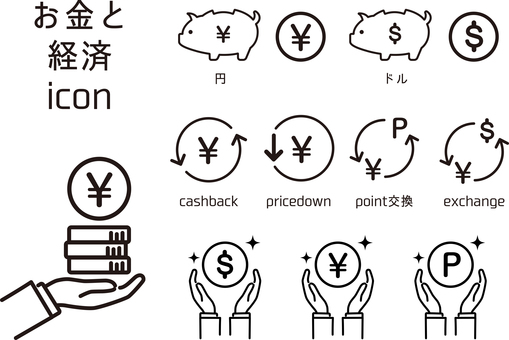 Money and economy icon set