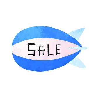 Airship of Sale