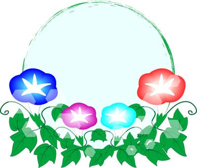 Circular type asagao frame 03