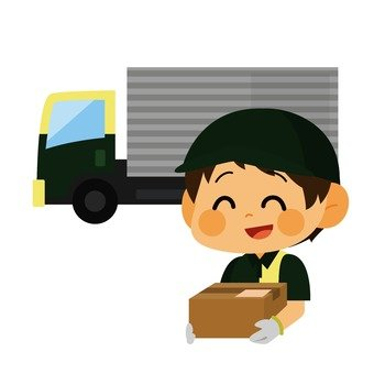 Delivery truck and staff 2