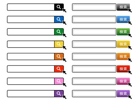 Search window Search bar Search set Colorful
