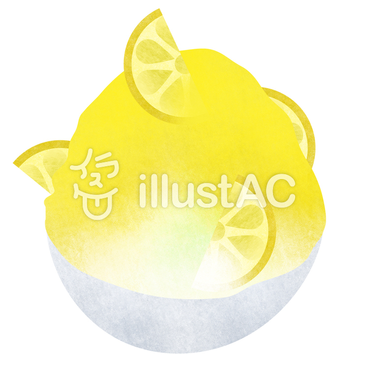 【フリーイラスト素材】レモンかき氷