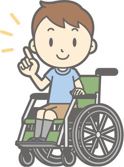 Boys Short Sleeve a - Wheelchair Pointing - Full Length