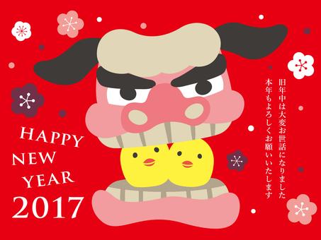 New Year image 016