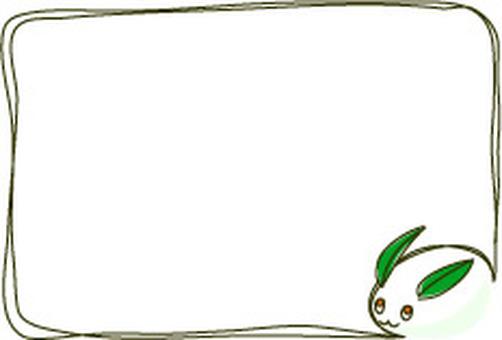 Snow rabbit memo