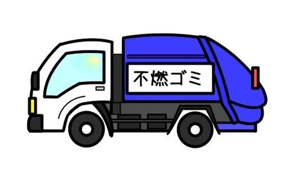 Incombustible garbage garbage truck