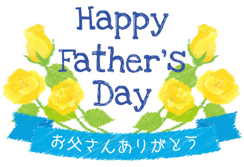 Father's Day Title Logo 02