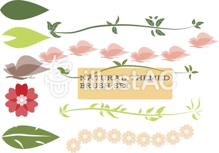 自然可愛いブラシセットイラスト No 1087161無料イラストなら