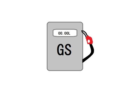 Gasoline d