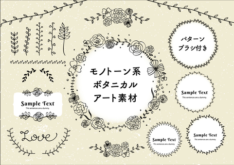 Flower_frame_line_leaf_simple