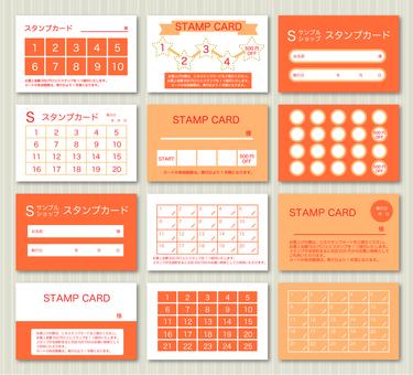 Set of stamp cards (red / orange)