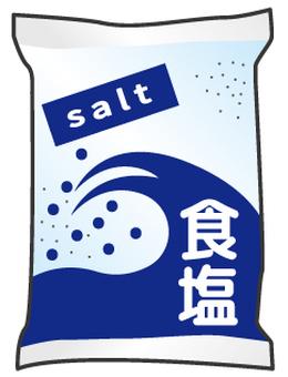 Salt 01