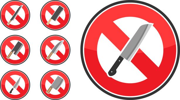Prohibited dangerous goods
