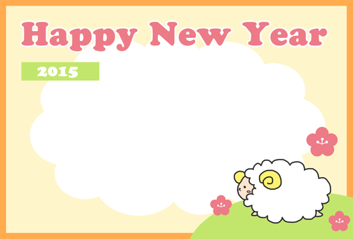 New Year's card template 2015