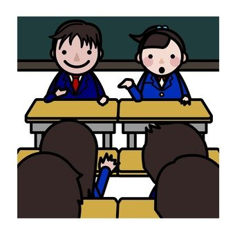One day for junior and high school students - Committee