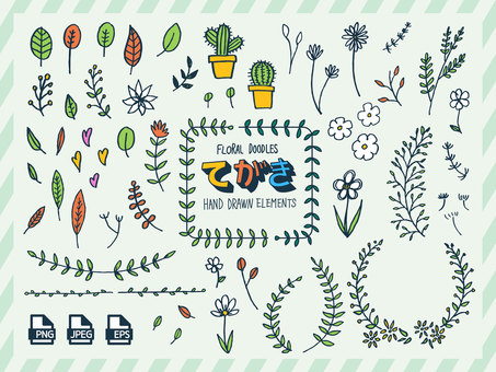 Hand drawn flowers and plants illustration icon 01