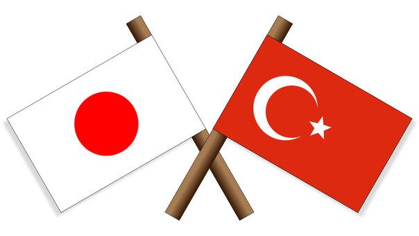 Flag Japan × Turkey