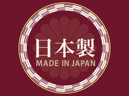 Icons - Made in Japan
