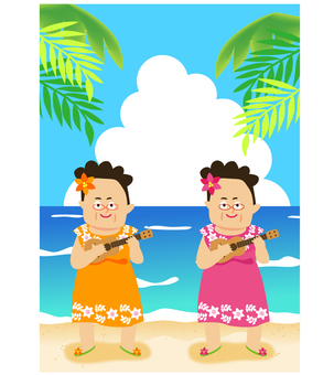 Aloha's aunt two people group