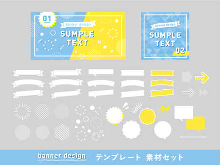 Banner template material set
