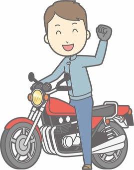 Bike - Motorbike pose - whole body