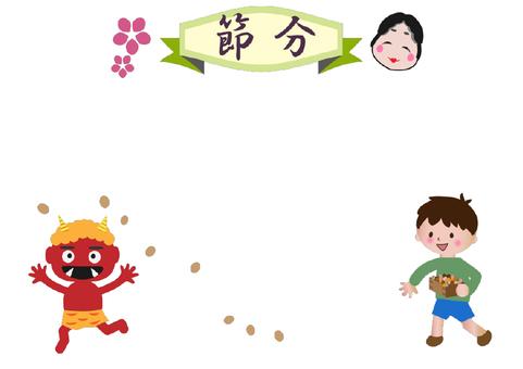 Setsubun Day 2