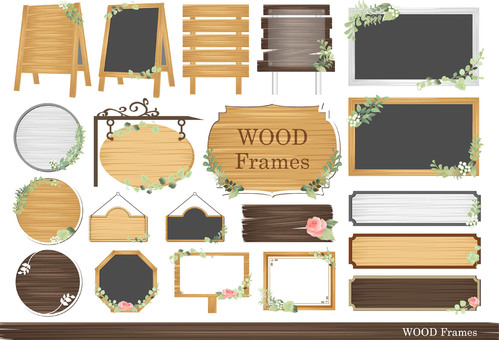 Wooden sign and flower frame set