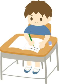 Study _ Note _ Boy