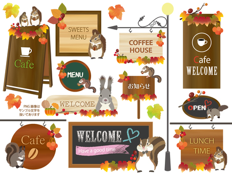 Wood sign material set 【Fall 4】
