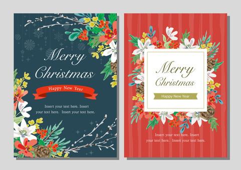 크리스마스 보태니컬 카드 디자인 소재