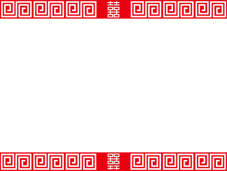 강의 굽이 침 (라인)