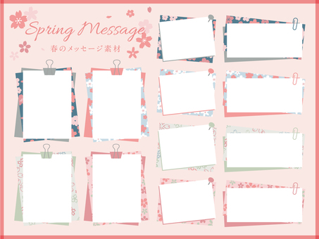 Spring message material