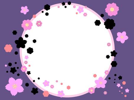 Cherry blossom hole