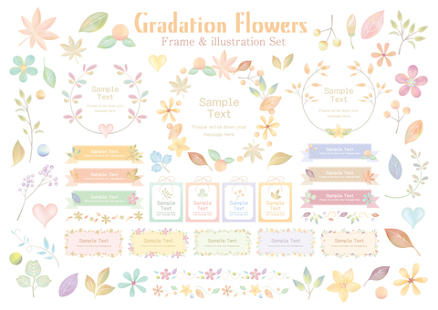 Watercolor style Graded flower SET