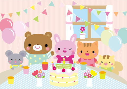 Birthday of animals