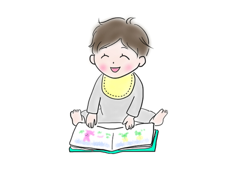 Picture book, baby, illustration