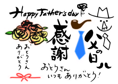 Father's Day variety
