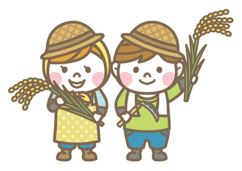 Agricultural Boys & Gals