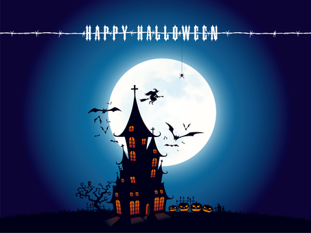 Halloween -1